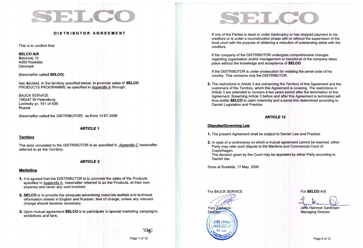 Selco authorization